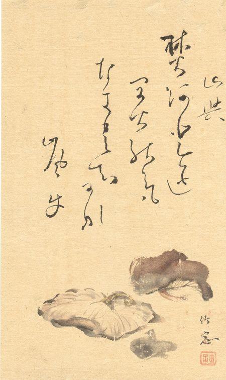 Japanisches Gedicht mit einer Tuschezeichnung von Pilzen